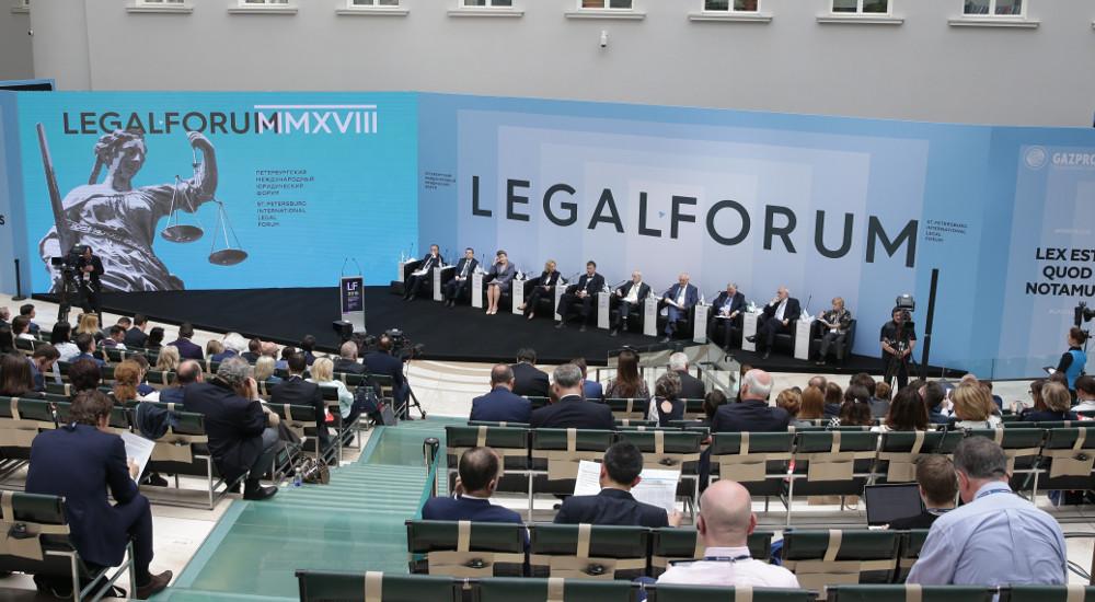 Kryetari i Gjykatës së Lartë Z. Xhezair Zaganjori mori pjesë në Forumin e VIII-të Ndërkombëtar të St.Petersburgut, Rusi, zhvilluar në datat 15-18 maj 2018.