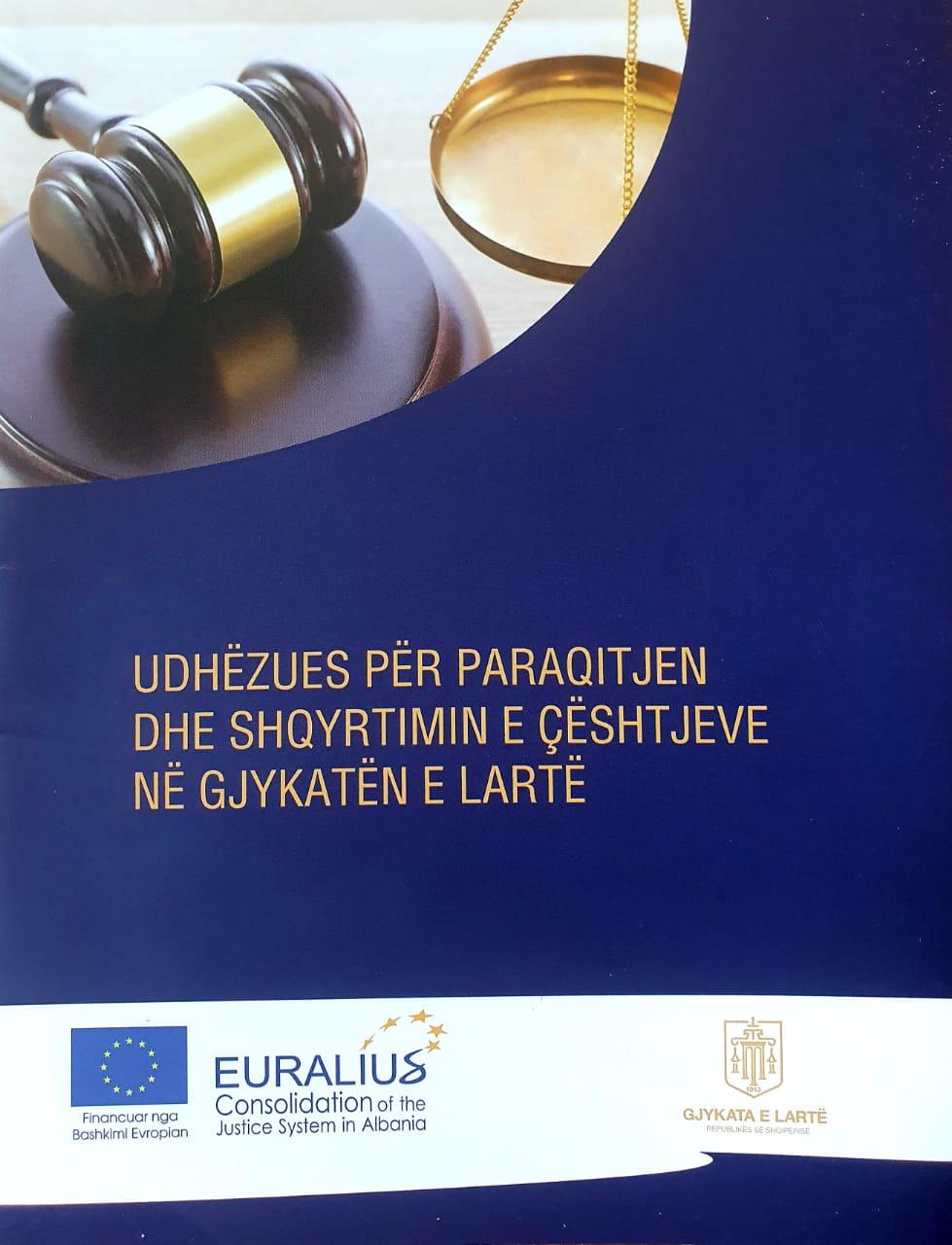 """Aktiviteti online: """"Garantimi i efektivitetit të gjykimit në Gjykatën e Lartë""""."""